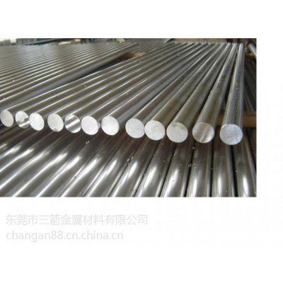 常年销售TUAg0.05国标优质银铜合金,化学成分