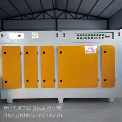 环保设备TC-GY-40000光氧净化器废气处理设备除恶臭消毒灭菌