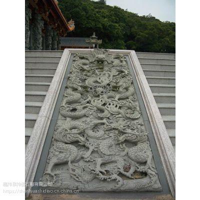 寺院石雕照壁,石雕九龙壁雕刻神画石雕厂