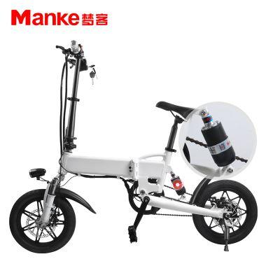 MK梦客新款电动折叠自行车20英寸带碟刹减震铝合金滑板车白色代步车易携带电动车