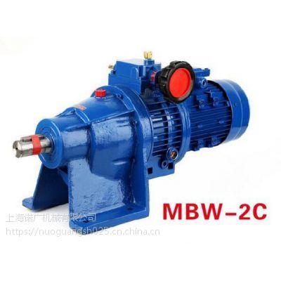 诺广MBW15-Y1.1-2C变速机 MB系列无级变速减速机