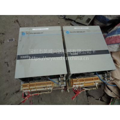 AB直流调速器1395-B65N-C1-PZ 专业维修 测试包好
