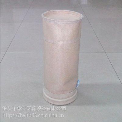 易清灰针刺除尘器布袋的特性/华英环保现货大量供应