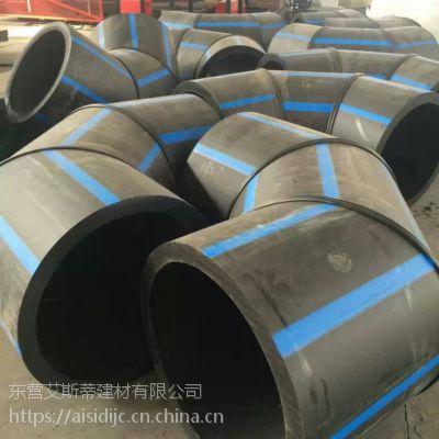 PE管件厂家 PE焊制管件加工定制