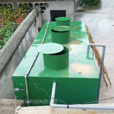 电镀废水处理设备 一体化污水处理设备找晨兴定制