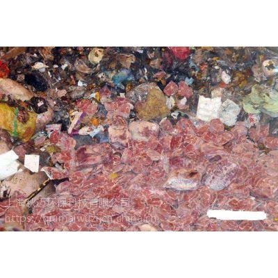 昆山一般过期的食品添加剂销毁,昆山寻求过期食品果酱销毁
