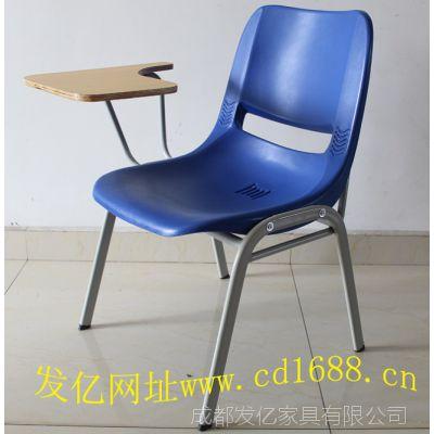 现代学生补课课桌椅 塑料培训椅 简约方便带写字板培训使用椅子