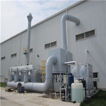 化工厂产生的异味酸味怎么治理