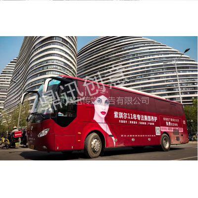 创意巴士广告/广告宣传车广告分析/优势