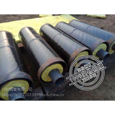沧州 钢套钢保温管 实体工厂