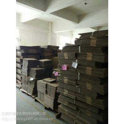 东莞大岭山纸盒厂家-大岭山德隆纸盒专业生产商