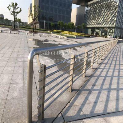耀恒 道路工程不锈钢栏杆 街道防撞护栏 厂家批发