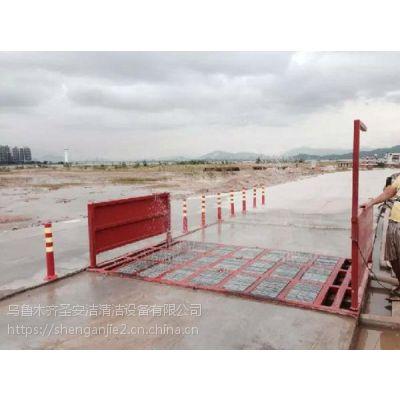 新疆工地洗轮机圣安洁