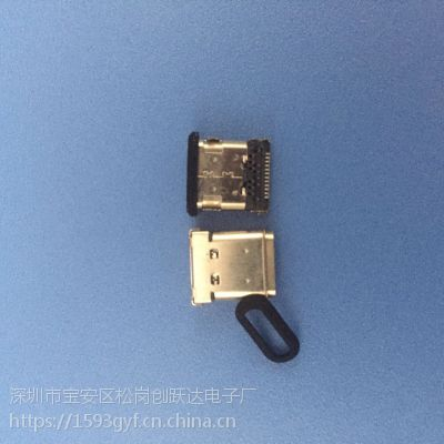 TYPE-C 母座防水 24P 四脚插板 带防水胶圈