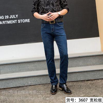 供应杰克威尔奇2018秋冬款加厚中年男士宽松直筒牛仔裤长裤3607
