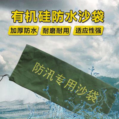 北京防水沙袋厂家五环精诚加工定制应急防汛物资 帆布防汛沙袋