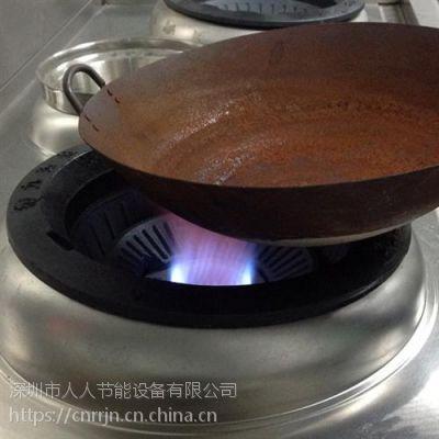 节能厨具、深圳人人节能设备有限公司(图)、酒店节能厨具