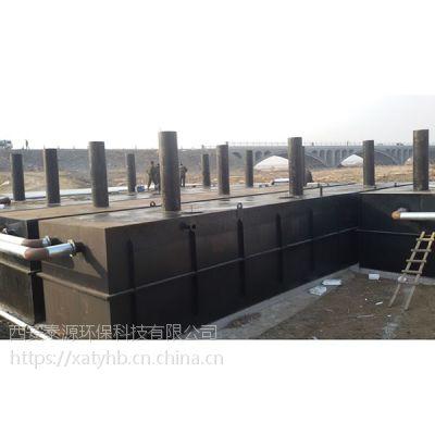 西安污水处理设备,选西安泰源
