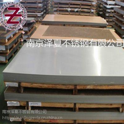 南京316L不锈钢板-泽夏是我家不锈钢厂家 南京泽夏