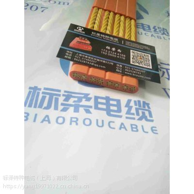 BRMC-YFFB扁平缆/上海标柔扁线厂家