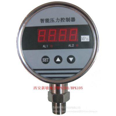 西安新敏智能数显压力控制器BPK104/105/106/104Z