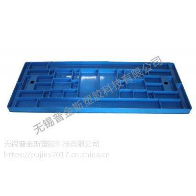 上海厚板吸塑_无锡普金斯塑胶_厚板吸塑制品厂