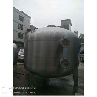 水处理多介质过滤器 压力式过滤罐厂家