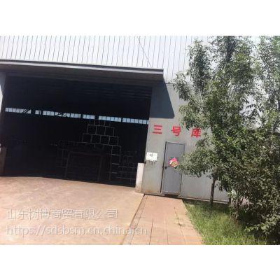 Q420B高强度钢板厂家批发价格!!Q690D高强度钢板可以切割