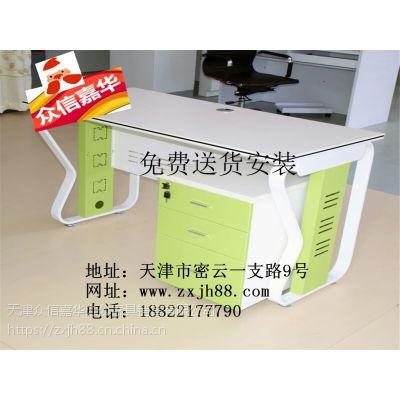 天津办公家具厂家-工位桌-屏风办公桌-众信嘉华厂家直销
