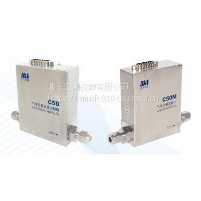 供应迈测气体质量流量控制器流量计-现货低价