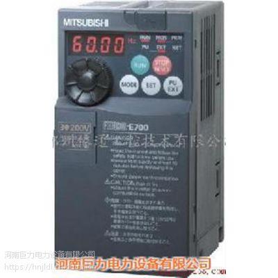 河南巨力三菱变频器维修_7.5KW三菱变频器_三菱变频器