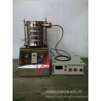 外置式超声波检验筛|实验室试验筛|不锈钢分样筛|颗粒检测筛