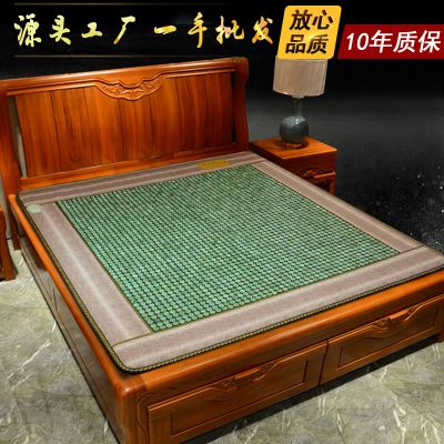 双东玉锗石玉石保健加热床垫002科技绒负离子绒 厂家直销