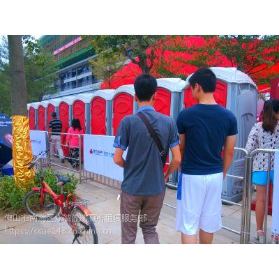 潮州市移动厕所出租(大图片)
