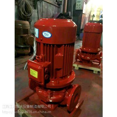 河南消防泵生产厂家XBD60-110-HY恒压切线泵流量计算XBD60-120-HY