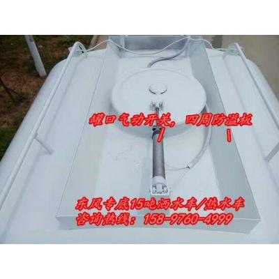 广州洒水车,15吨洒水车变速箱用什么型号好15897604666