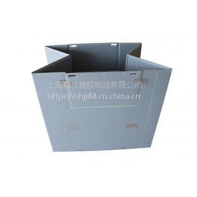 苏州大型塑料折叠箱高品质蜂窝板围板箱厂家