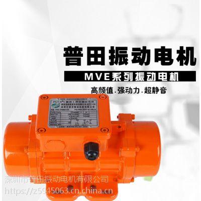 浙江振动电机厂家是机械设备商的坚定选择