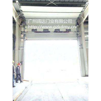 广州工业滑升门、提升门、工业电动门、自动门、工业卷门、保温门生产厂家