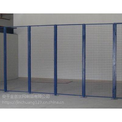 喷塑镀锌丝防腐车间隔离网 车间防护网