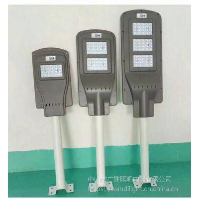 广胜供应led太阳能路灯 压铸一体化50-150W太阳能庭院灯 景观灯