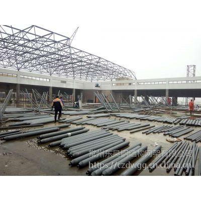 网架钢结构设计 专业设计队伍 专家团队