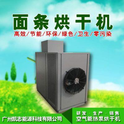 高效面条烘干设备厂家 志源6P面条烘房设计