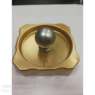 水性五金烤漆丙烯酸改性聚氨酯乳液X-PU698