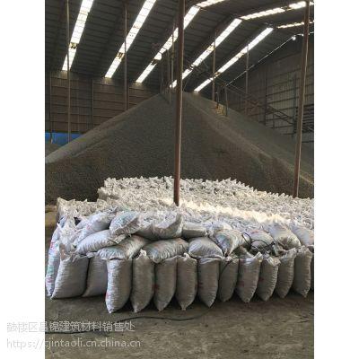 新疆乌鲁木齐回填黏土陶粒价格?欢迎咨询紫金陶粒供货厂家