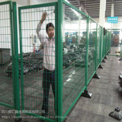 四川护栏网厂家仓库车间隔离铁丝网低碳钢丝2*2米室内移动框架护栏