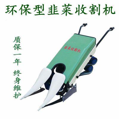 手推自走式多功能高效电动韭菜收割机价格 自动铺放式小型割晒机