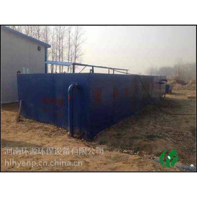 信阳新农村社区生活污水处理设备