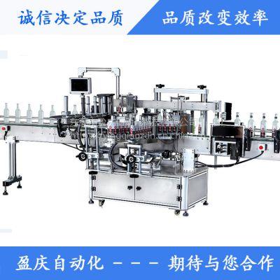 供应盈庆YQ-830全自动三标贴标机