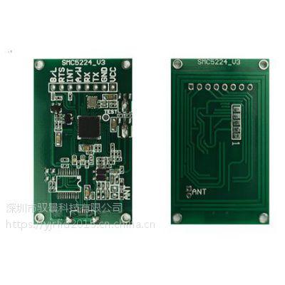 智能充电桩物联网刷卡缴费解决方案 高频模块 14443A模块